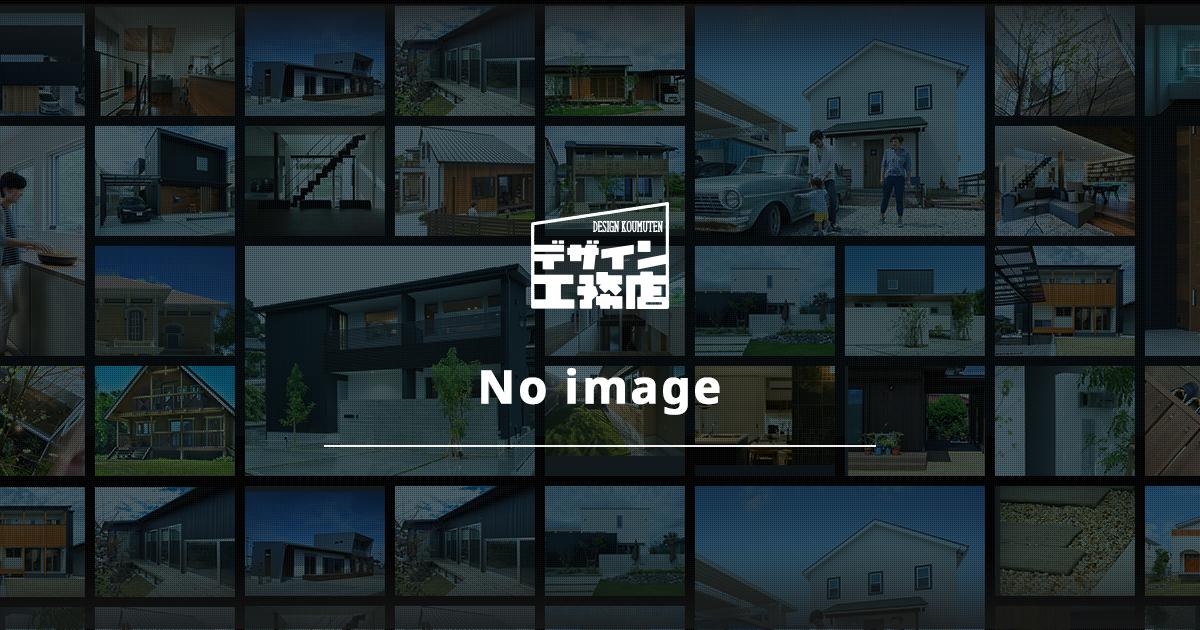 家族をつなぐ理想の二世帯住宅 アイキャッチ画像