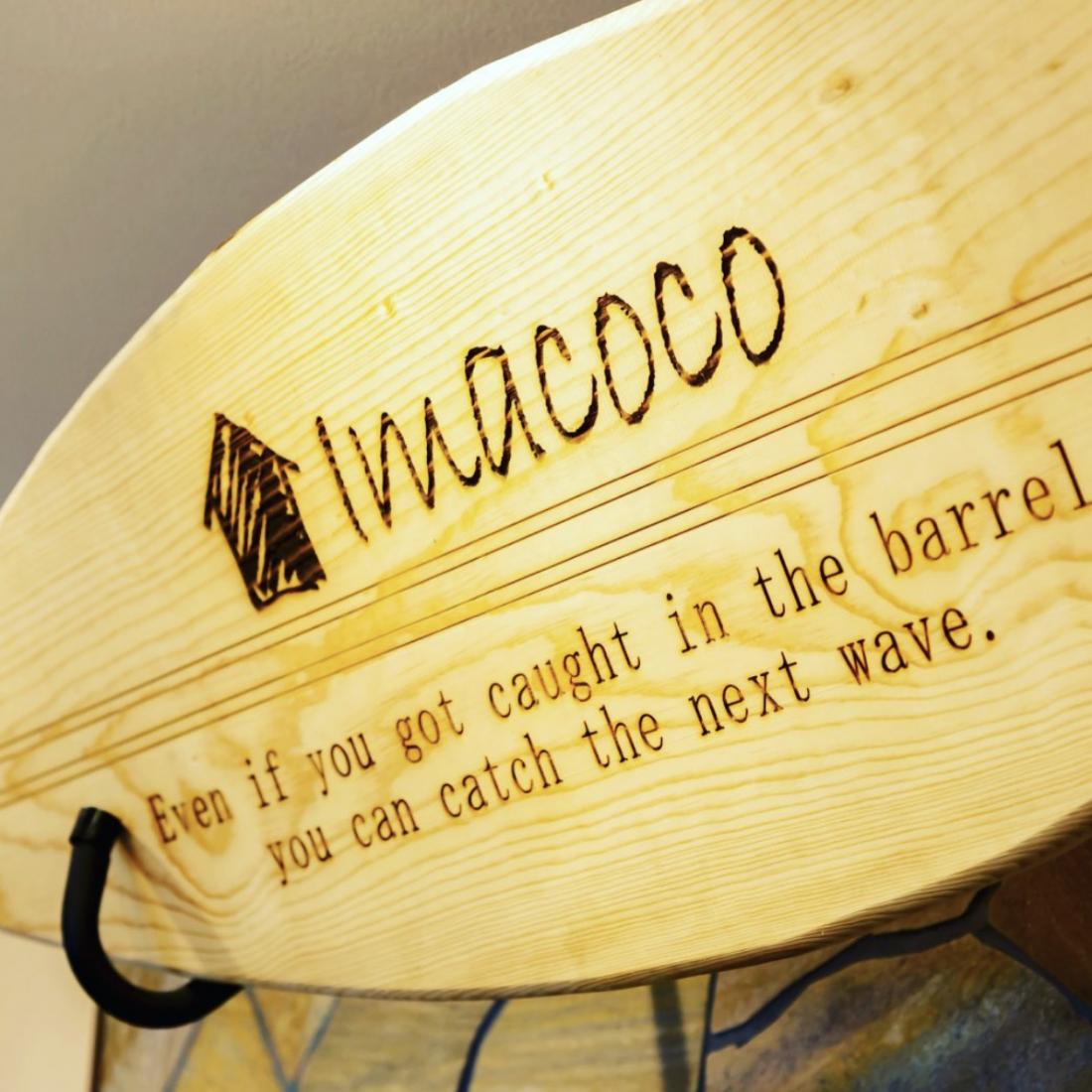 Imacoco アイキャッチ画像