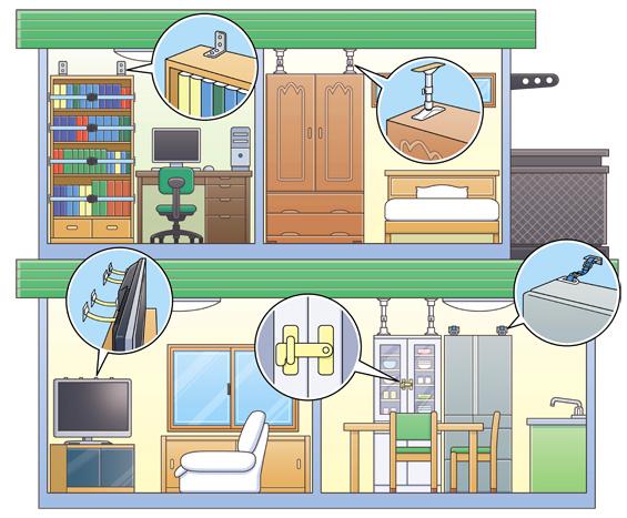 防災のおはなし ~家具・家電の固定できてますか?~ アイキャッチ画像