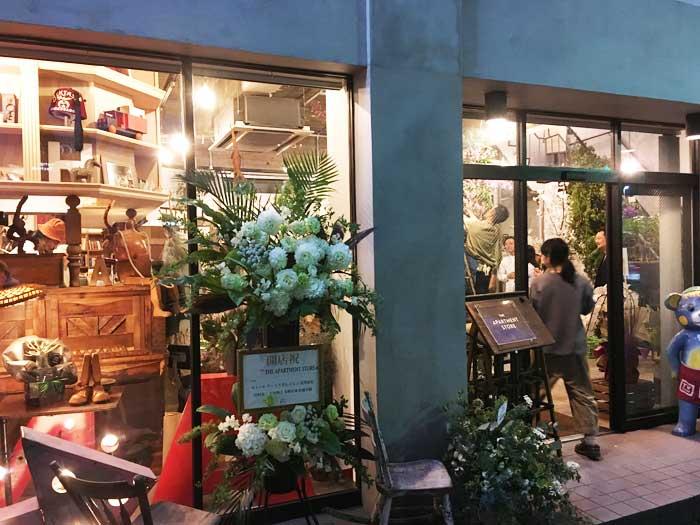 4/7オープニングパーティ!「STORE IN FACTORY」「THE APARTMENT STORE」グランドオープン! アイキャッチ画像