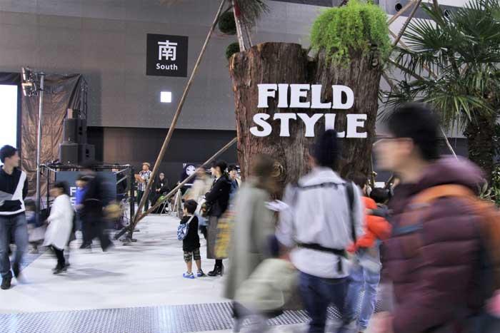 Part.1 アウトドアとレジャーとアクティビティの祭典!「FIELD STYLE2019」に出店しました。 アイキャッチ画像